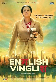 Dhak Dhuk - English Vinglish